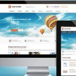 Дизайн корпоративного сайта – создание атмосферы доверия
