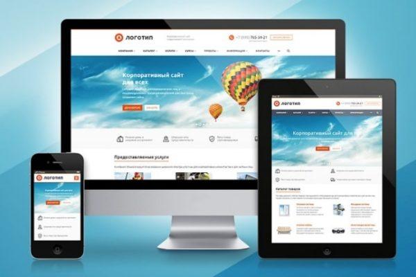 Дизайн корпоративного сайта и его разработка — создание атмосферы доверия