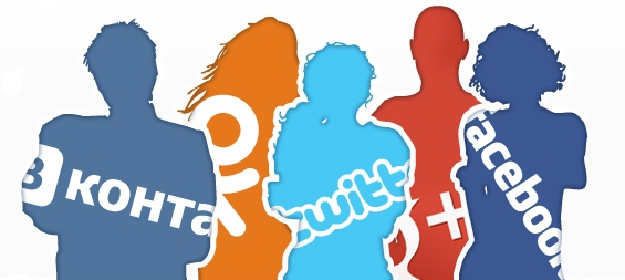 SMM, SMO или причины использования социальных сетей в продвижении сайтов
