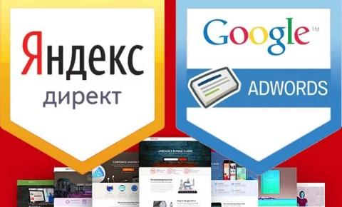 В чем особенность контекстной рекламы?